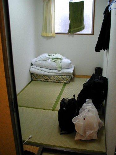 A 3 Tatami Room Penguin S Japan Blog