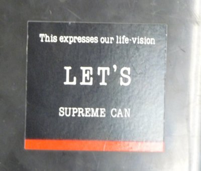 A supreme can, black