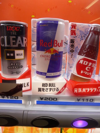 Red Bull in a vending machine in Japan
