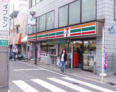 seven eleven store