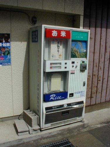 Rice Vending Machine
