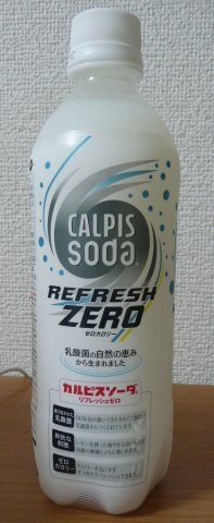 Calpis - Refresh Zero