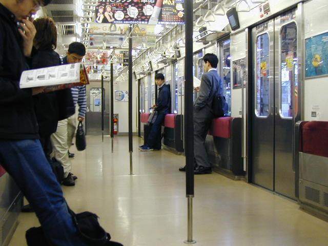 Yamanote Line Penguin S Japan Guide