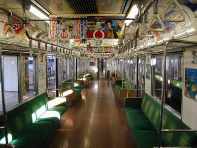Yamanote Line train, empty.